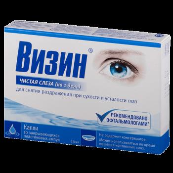 увлажняющие капли для глаз Визин