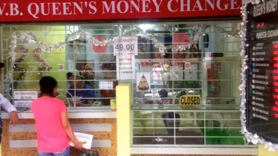 обменный пункт в Маниле