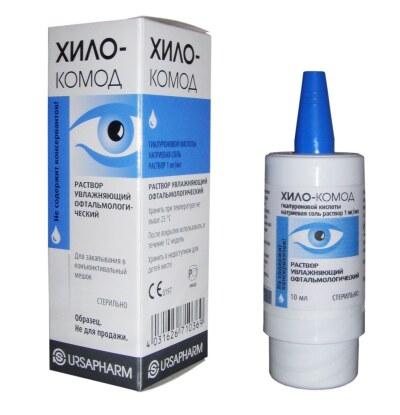 хилокомод глазные капли