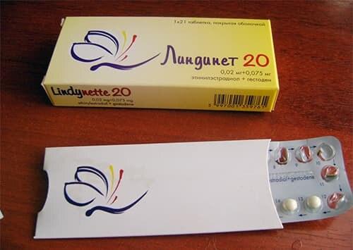 Оральный контрацептивы в таблетках - фото