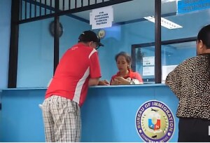 получение визы филиппины, визовый центр