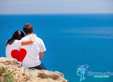 Любящие друг друга мужчина и женщина